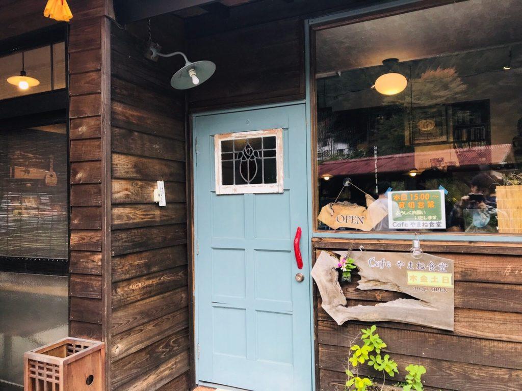 Cafeやまね食堂 玄関