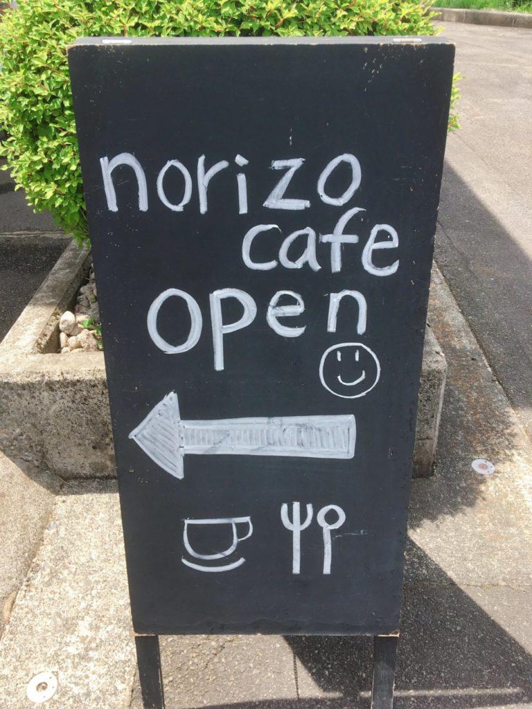 norizocafe 看板