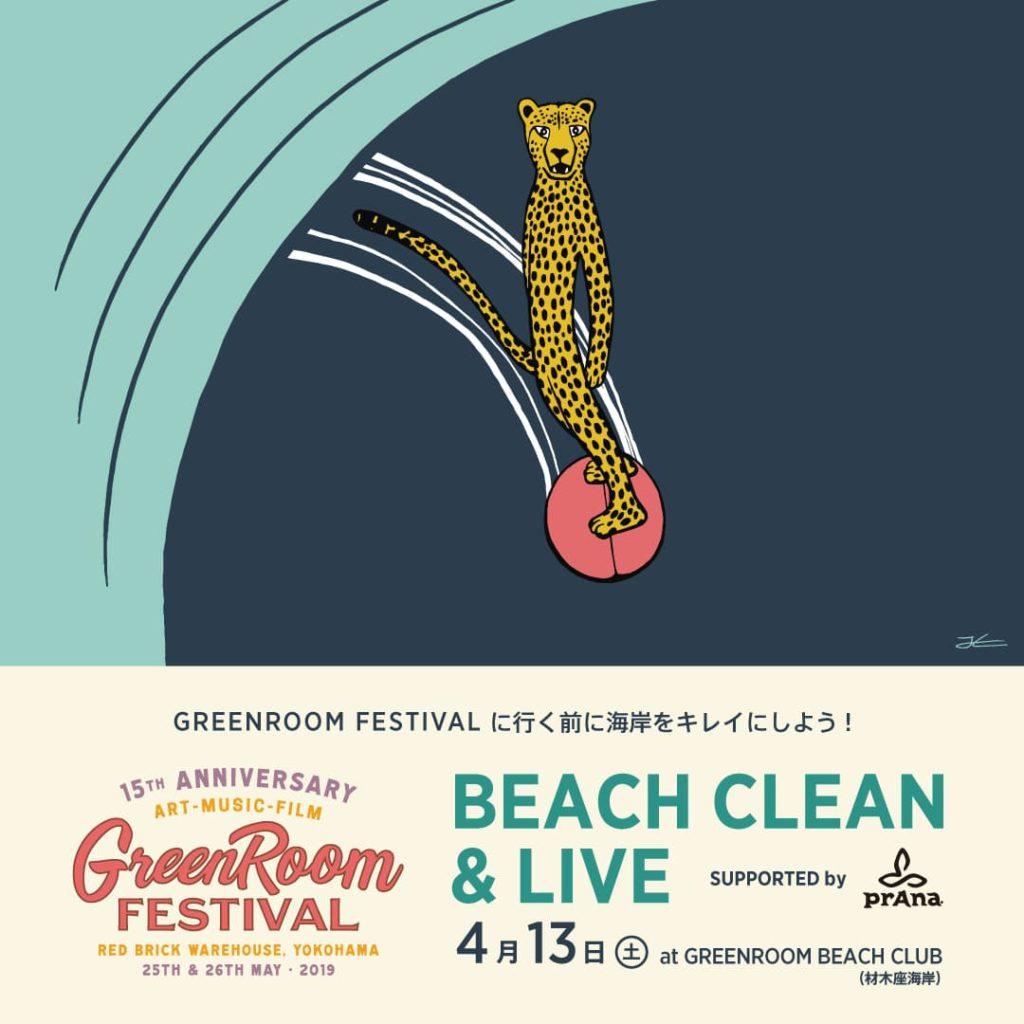 BEACH CLEAN & LIVE