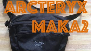 Arcteryx Maka2