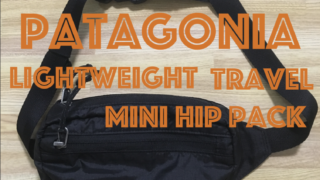 patagonia mini hip pack